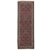 Link to 2' 4 x 6' 11 Bidjar Persian Runner Rug
