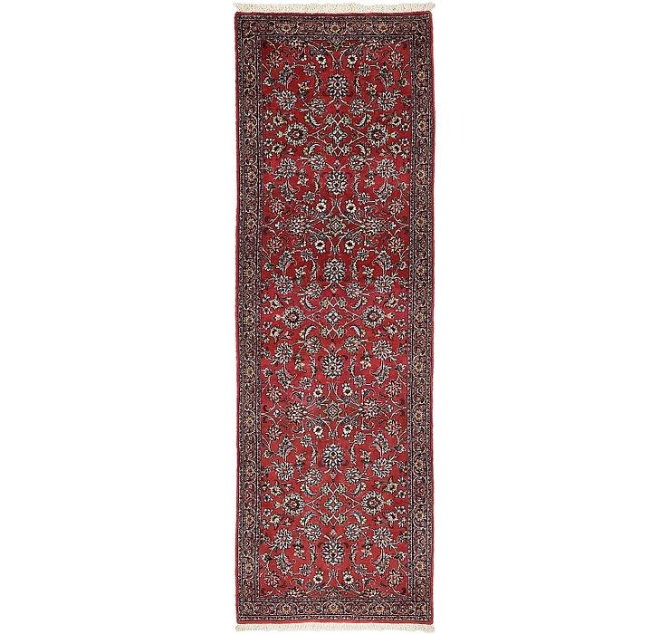 2' 5 x 8' 3 Bidjar Persian Runner Rug