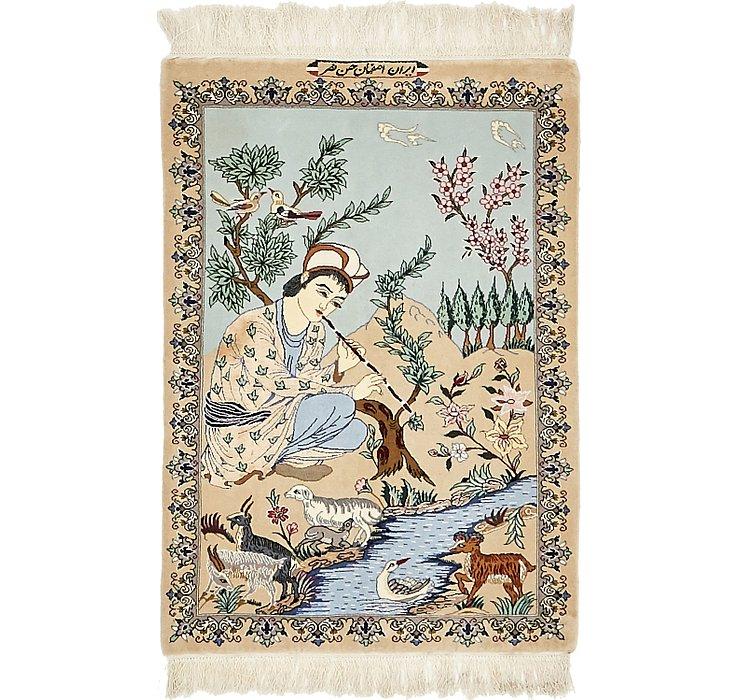 2' 5 x 3' 6 Isfahan Persian Rug