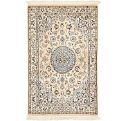 Link to 3' 1 x 4' 11 Nain Persian Rug