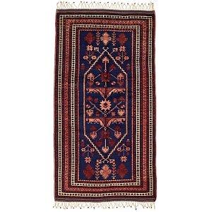 3' 5 x 6' 5 Kars Oriental Rug