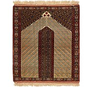 Link to 4' x 4' 9 Lahour Oriental Rug