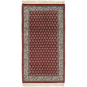 2' x 4' Mir Persian Rug