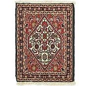 Link to 1' 6 x 2' Bidjar Persian Rug