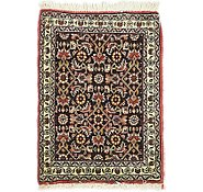 Link to 1' 5 x 2' Bidjar Persian Rug