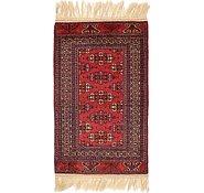 Link to 2' 9 x 4' 2 Torkaman Oriental Rug