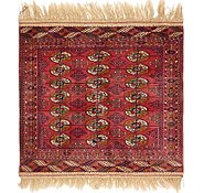 Link to 3' 4 x 3' 6 Torkaman Oriental Square Rug