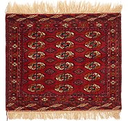 Link to 3' 4 x 3' 4 Torkaman Oriental Square Rug