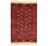 Link to 2' 8 x 4' 4 Bokhara Oriental Rug