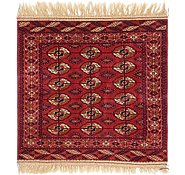 Link to 3' 5 x 3' 8 Torkaman Oriental Square Rug