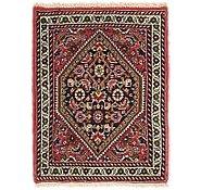 Link to 45cm x 60cm Bidjar Persian Rug
