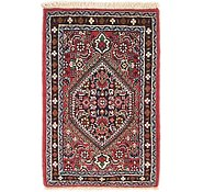 Link to 1' 6 x 2' 3 Bidjar Persian Rug