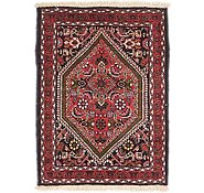 Link to 1' 7 x 2' 2 Bidjar Persian Rug