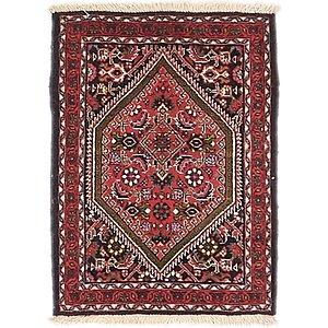 1' 7 x 2' 2 Bidjar Persian Rug