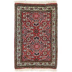 1' 4 x 2' 2 Bidjar Persian Rug