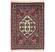 Link to 45cm x 65cm Bidjar Persian Rug