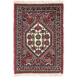 1' 6 x 2' 2 Bidjar Persian Rug