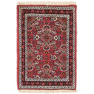 1' 5 x 2' Bidjar Persian Rug