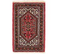 Link to 1' 4 x 2' Bidjar Persian Rug