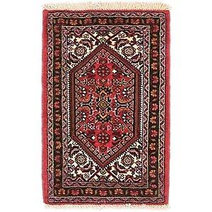 1' 4 x 2' Bidjar Persian Rug