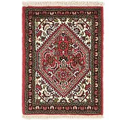Link to 1' 6 x 2' 2 Bidjar Persian Rug