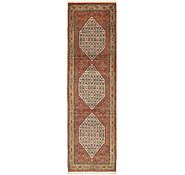 Link to 2' 7 x 9' 8 Bidjar Persian Runner Rug