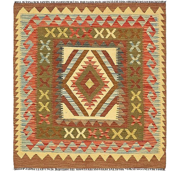 105cm x 112cm Kilim Maymana Square Rug