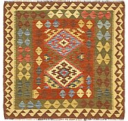 Link to Unique Loom 3' 4 x 3' 6 Kilim Maymana Square Rug
