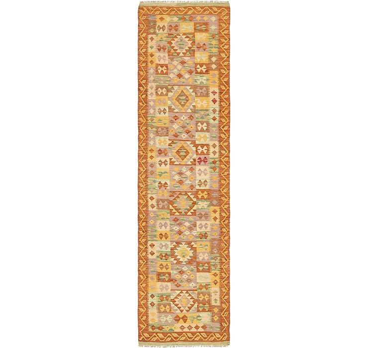 2' 6 x 10' Kilim Waziri Runner Rug