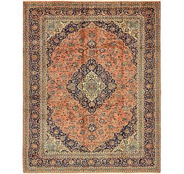 300x384 Kashan Rug