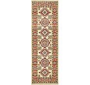 Link to 60cm x 188cm Kazak Oriental Runner Rug