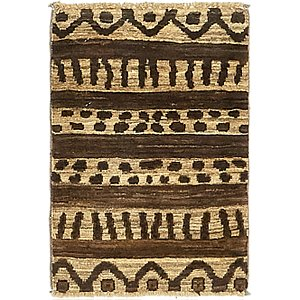 Unique Loom 1' 3 x 1' 9 Modern Ziegler Rug