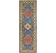 Link to 60cm x 190cm Kazak Oriental Runner Rug