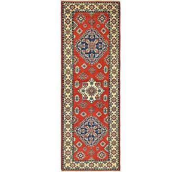 61x188 Kazak Rug