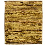 Link to 1' 7 x 1' 10 Modern Ziegler Square Rug