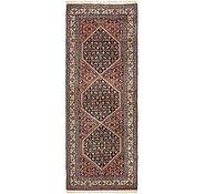 Link to 2' 8 x 7' 6 Bidjar Persian Runner Rug