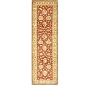 Link to 2' 10 x 9' 8 Peshawar Ziegler Oriental Runner Rug