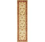 Link to 2' 5 x 10' Peshawar Ziegler Oriental Runner Rug