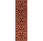 Link to 2' 6 x 9' 4 Peshawar Ziegler Oriental Runner Rug