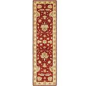 Link to 2' 6 x 10' Peshawar Ziegler Oriental Runner Rug