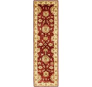 Link to 2' 9 x 9' 8 Peshawar Ziegler Oriental Runner Rug