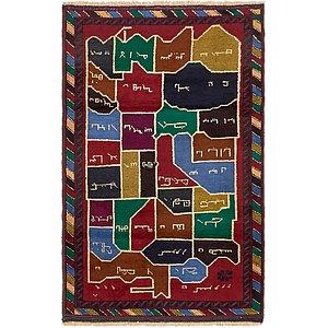 3' x 4' 9 Balouch Persian Rug