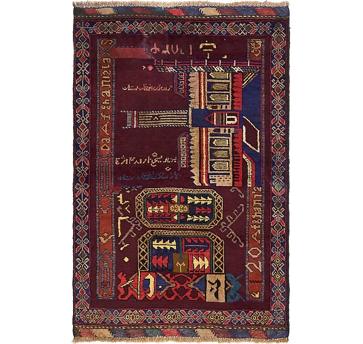 HandKnotted 3' x 4' 9 Balouch Persian Rug