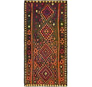 Link to 4' 10 x 9' 8 Kilim Fars Runner Rug