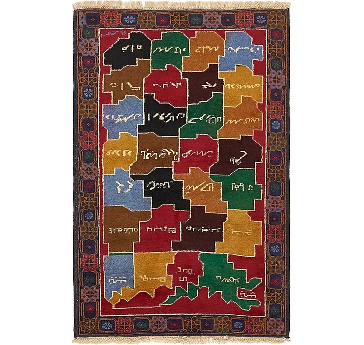 2' 8 x 4' 3 Balouch Persian Rug