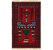 Link to 3' 2 x 5' 4 Balouch Persian Rug