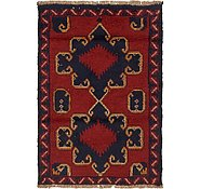 Link to 2' 10 x 4' 2 Balouch Persian Rug
