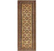 Link to 2' 9 x 8' Kazak Oriental Runner Rug