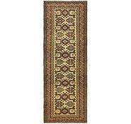 Link to 85cm x 257cm Kazak Oriental Runner Rug
