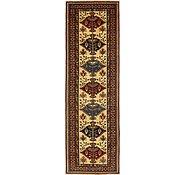 Link to 85cm x 275cm Kazak Oriental Runner Rug